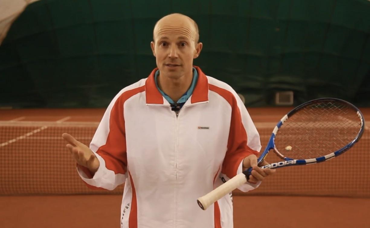 tenis pro začátečníky